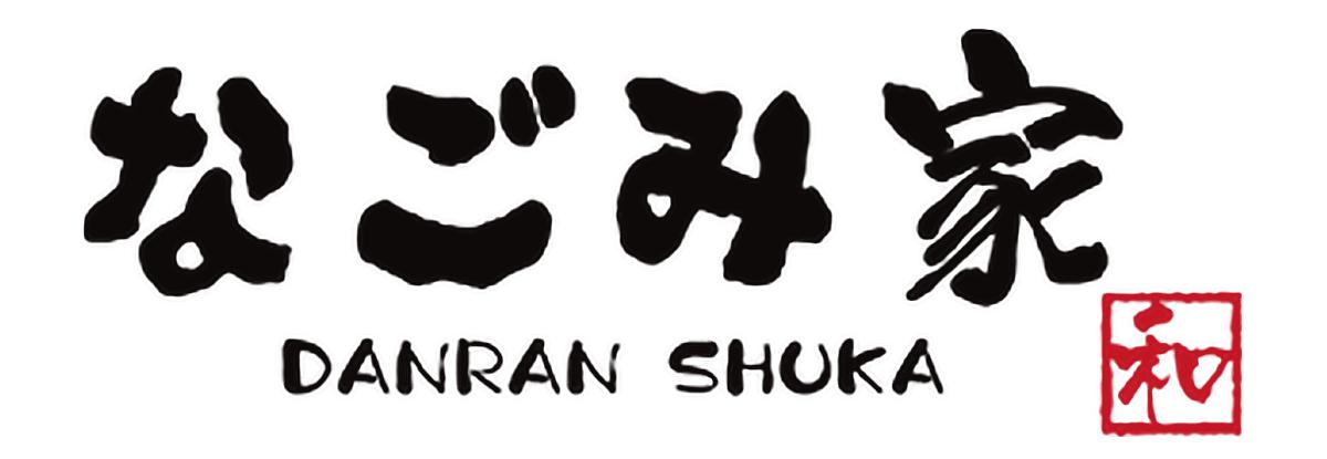 Danran SHUKA なごみ家